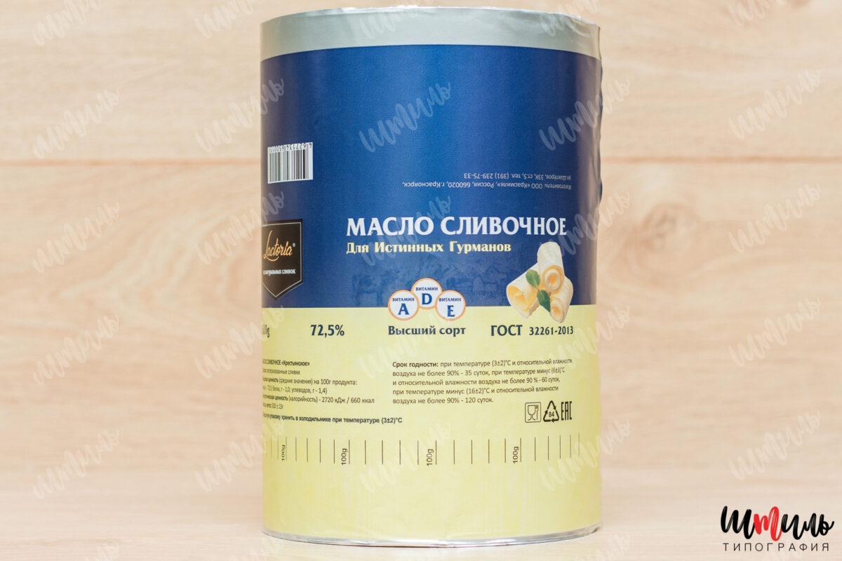 Упаковка из кашир фольги внутрь (2)